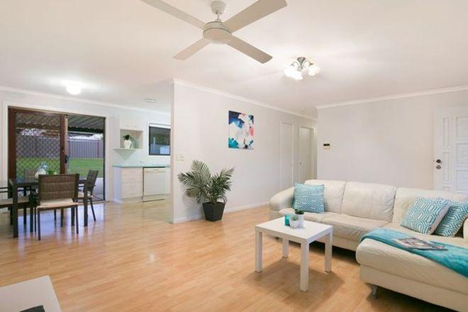 Picture of 9 Darnum Court, CORNUBIA QLD 4130