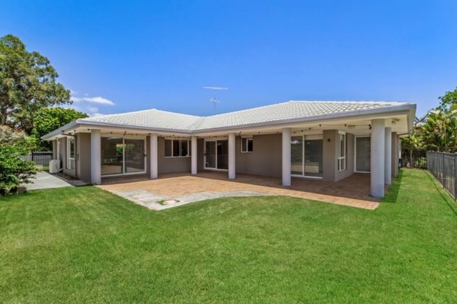 Picture of 26 Mercedes Place, BUNDALL QLD 4217