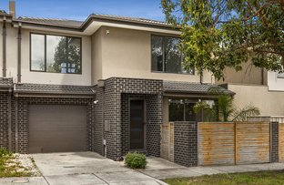 Picture of 7B Gardeners Road, Bentleigh East VIC 3165