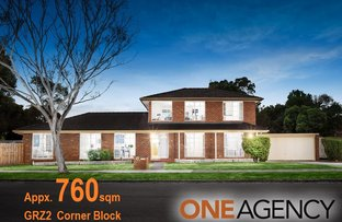 Picture of 15 Fewster Drive, Wantirna South VIC 3152