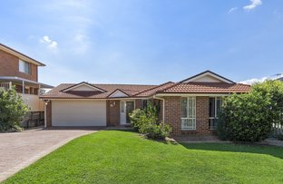 Picture of 4 Blair Athol Drive, Blair Athol NSW 2560