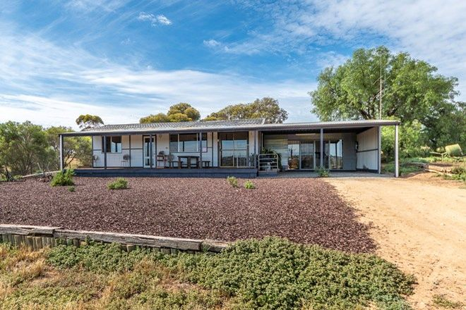 Picture of 20 Lahne Road, COWIRRA SA 5238