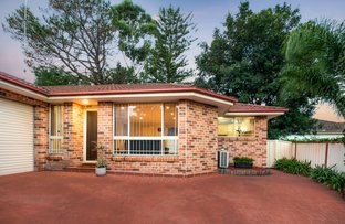 Picture of 228a Sylvania  Road, Miranda NSW 2228