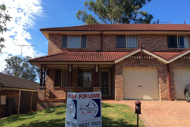 Picture of 15a Alamar Crescent, QUAKERS HILL NSW 2763