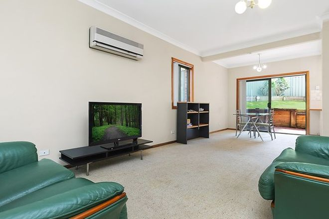 Picture of 1/17 Falder Place, KEIRAVILLE NSW 2500