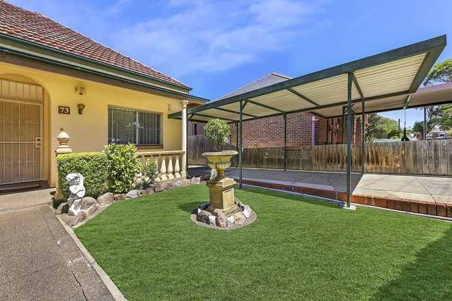 Picture of 73 St Davids Rd, HABERFIELD NSW 2045