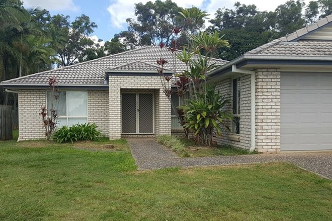 Picture of 7 Snowbell Court, UPPER CABOOLTURE QLD 4510