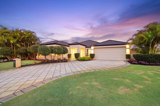 Picture of 12 McInnes Way, CANNING VALE WA 6155