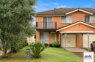 Picture of 1/6 Cornelian Avenue, Eagle Vale NSW 2558