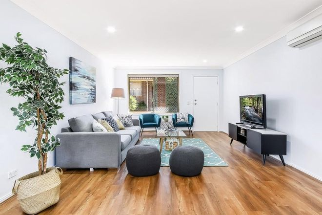 Picture of 5/1 Page Street, WENTWORTHVILLE NSW 2145