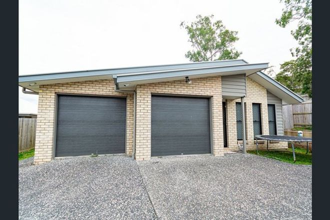 Picture of 1/17 Chandon Court, HILLCREST QLD 4118