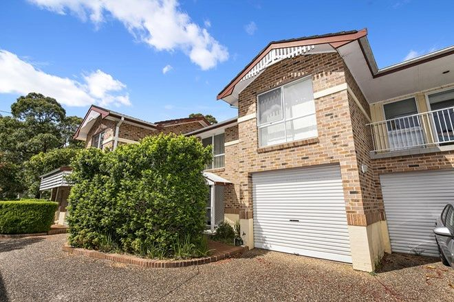 Picture of 5/191-193 Willarong Road, CARINGBAH NSW 2229