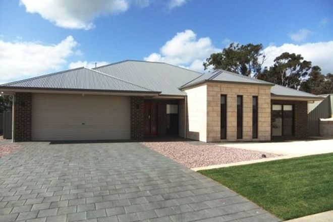 Picture of 12 St Andrews Drive, MOUNT GAMBIER SA 5290