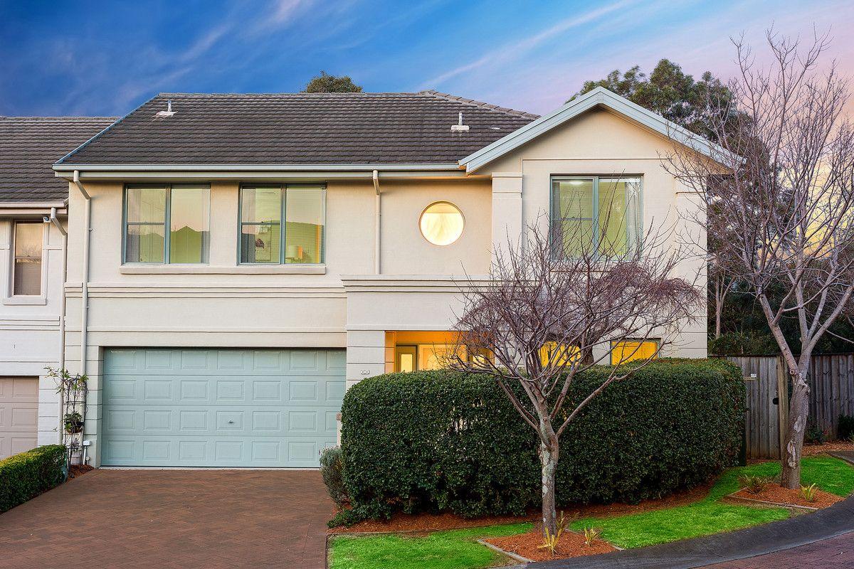 14 Ibis Place, Bella Vista NSW 2153, Image 0