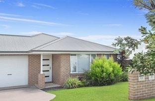 Picture of 15 Superior  Avenue, Burrill Lake NSW 2539