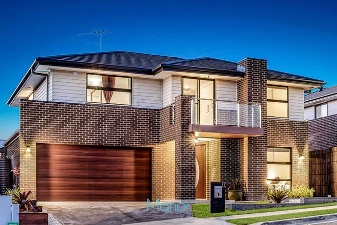 Picture of 13 Flegg Street, NORTH KELLYVILLE NSW 2155
