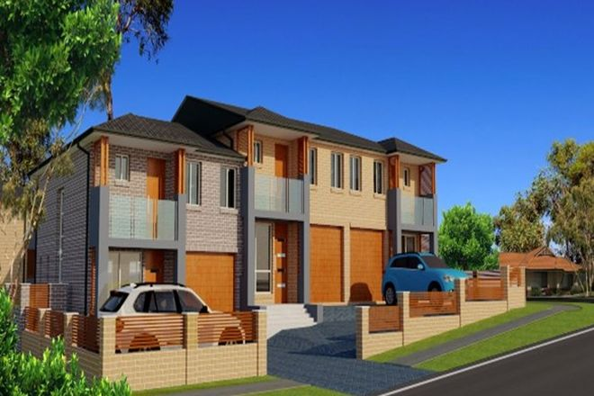 Picture of 55 Middleton Cres, BIDWILL NSW 2770
