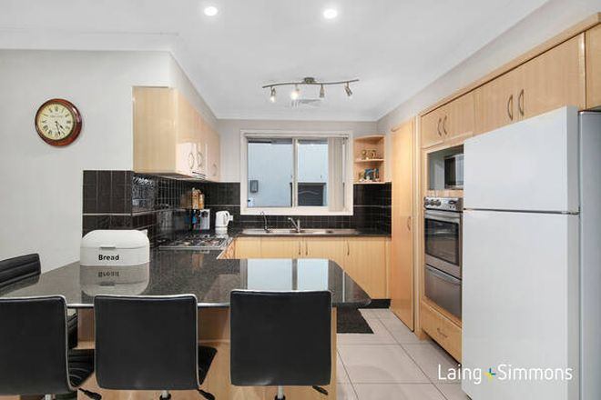 Picture of 12 Pearson Street, SOUTH WENTWORTHVILLE NSW 2145