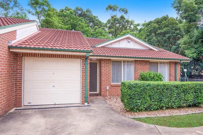 Picture of 4/6-8 Girraween Road, GIRRAWEEN NSW 2145
