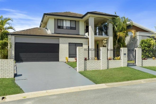 Picture of 13 St Paul Cres, VARSITY LAKES QLD 4227
