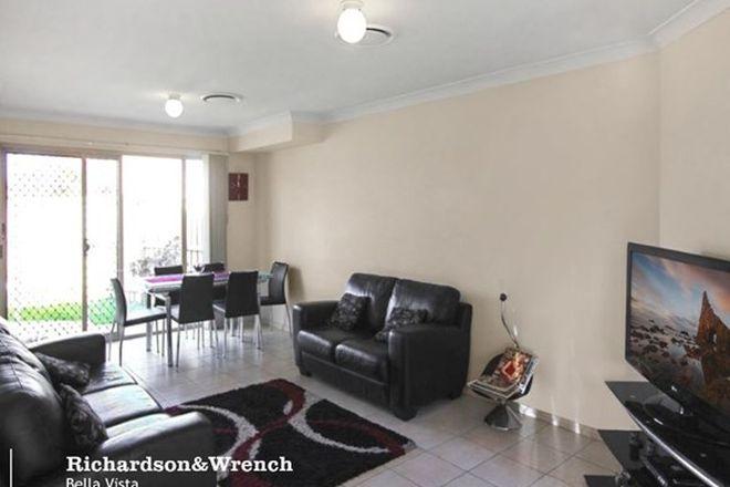 Picture of 17A Purri Avenue, BAULKHAM HILLS NSW 2153
