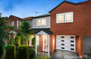 Picture of 21 Crown Close, Oakleigh East VIC 3166