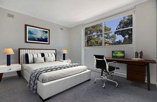 Picture of 1/24 Lancelot  Street, Allawah NSW 2218