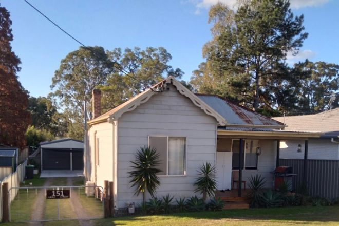 Picture of 151 Harle Street, ABERMAIN NSW 2326