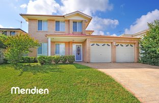 Picture of 9 Aberdour Ave, Rouse Hill NSW 2155