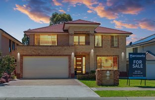 Picture of 37 Damien Drive, Parklea NSW 2768