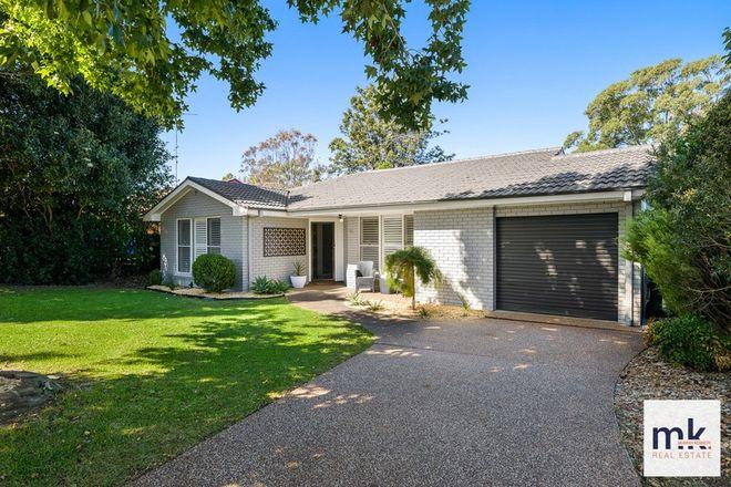 Picture of 12 Bates Close, ELDERSLIE NSW 2570