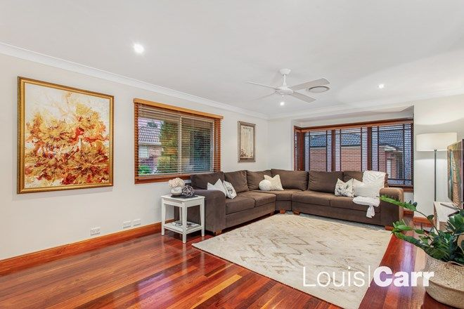 Picture of 13A Farrer Avenue, WEST PENNANT HILLS NSW 2125