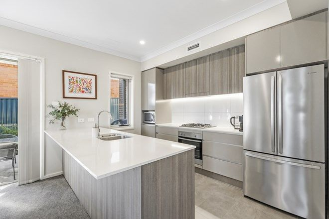 Picture of 1/17 Buruda Street, MAYFIELD WEST NSW 2304