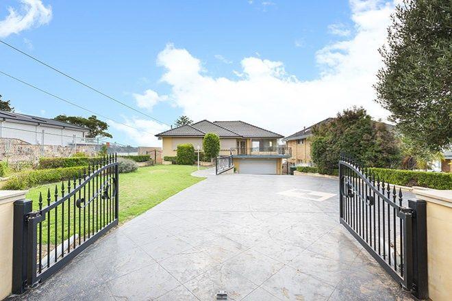 Picture of 76-78 Kangaroo Point Road, KANGAROO POINT NSW 2224