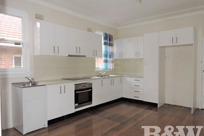 Picture of 1/20 Bourke Street, NORTH PARRAMATTA NSW 2151