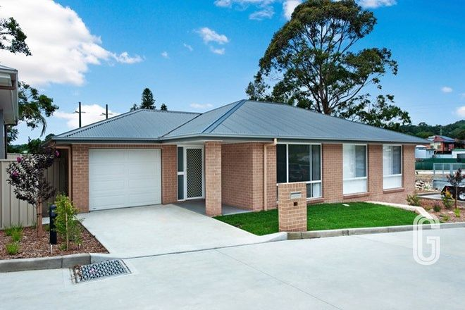 Picture of 100 Jubilee Road, ELERMORE VALE NSW 2287