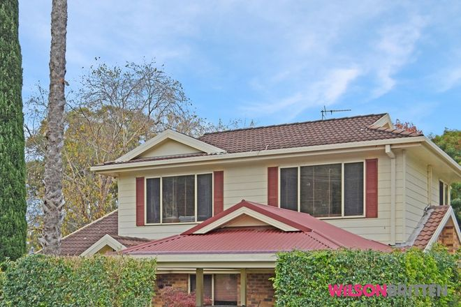 Picture of 22 Helena Street, BALCOLYN NSW 2264