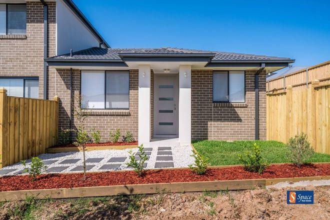 Picture of 45B Steward Drive, ORAN PARK NSW 2570