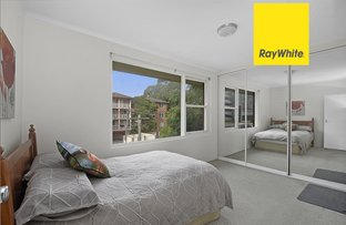 Picture of 4 2-4 Taylor Street, Kogarah NSW 2217