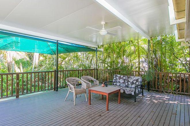 Picture of 115 Fernvale Road, TARRAGINDI QLD 4121
