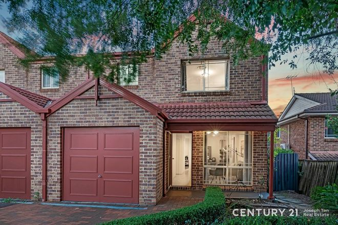 Picture of 23A Bowen Close, CHERRYBROOK NSW 2126
