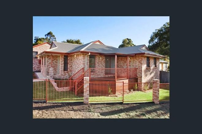Picture of 1/10 Lambs Ave, ARMIDALE NSW 2350