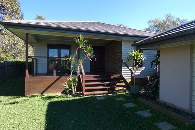 Picture of 17 MacDougall St, CORINDI BEACH NSW 2456