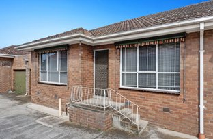 Picture of 2/16 Carmichael Street, West Footscray VIC 3012
