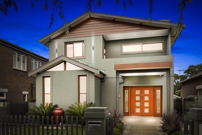 Picture of 14 Kirrang Street, WAREEMBA NSW 2046