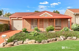 Picture of 24 Gardiner Street, Minto NSW 2566