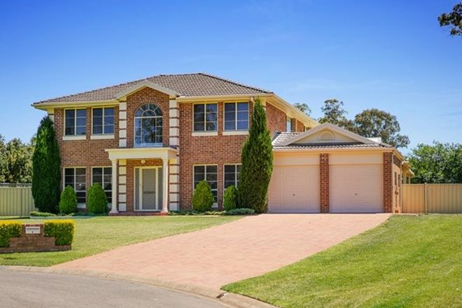 Picture of 8 Barton Close, MEDOWIE NSW 2318