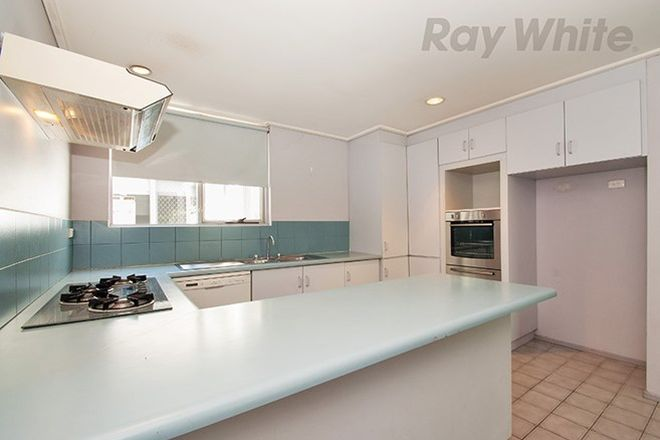 Picture of 2/5 Cohuna Street, BRUNSWICK WEST VIC 3055