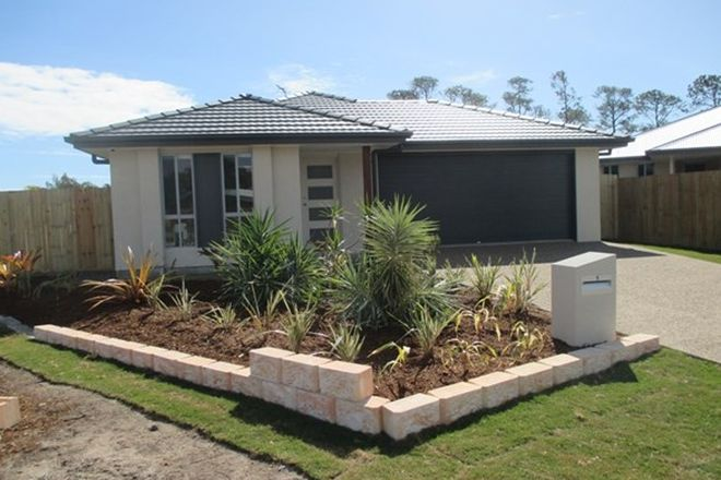 Picture of 5 Bayside Close, POINT VERNON QLD 4655