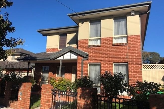 Picture of 6 Amis Cres, AVONDALE HEIGHTS VIC 3034